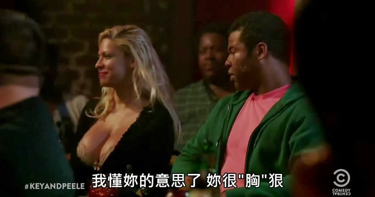 B.C. & Lowy: 黑人二人組 - 酸不了口 (中文字幕) (HD)